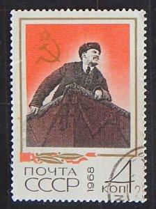USSR, (2212-Т)