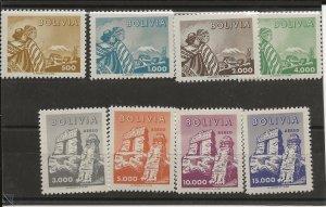 Bolivia 414-17, C208-C211 Set MH