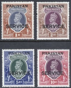 Pakistan 1947 GVI 1r-10r Official SG O10-O13 Sc O10-O13 LMM/MLH Cat £124($161)