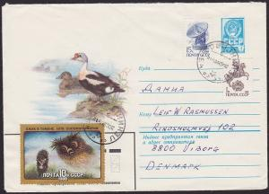 RUSSIA 1980  Bird stationery envelope used..................................1633