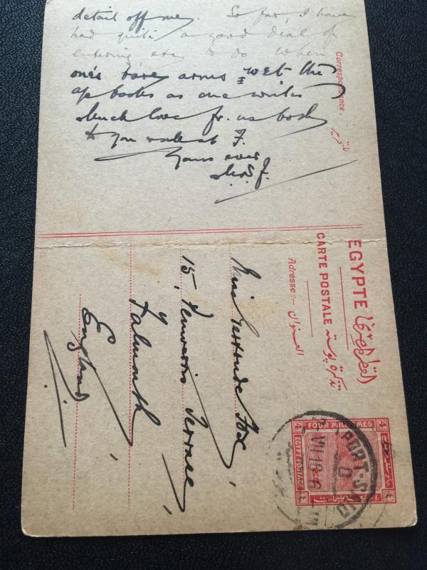 Egyptian Postcard 1916