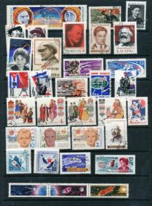Russia 34 Different Used VF
