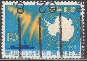 JAPAN 857, ANTARTIC EXPLORATION. USED. F-VF. (306)