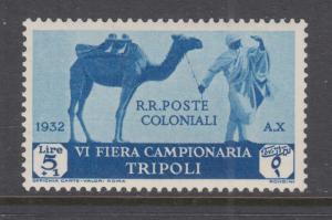 Libya Sc B46 MLH. 1932 5L+1L deep blue Bedouin with camel, VF