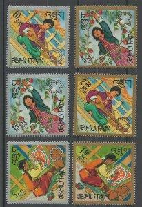 1967 Bhutan Girl Scout music art