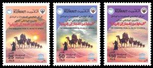 Kuwait 2002 Scott #1543-1545 Mint Never Hinged