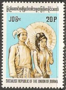 1974 Burma(Myanmar) Scott 248 Man & Woman MNH