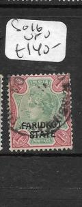INDIA  FARIDKOT (PP3108B)  QV 1R  SG 16  VFU