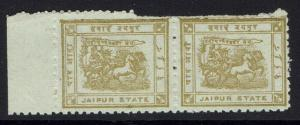 Jaipur SG# 22 - Pair - Mint Never Hinged (Missing Several Top Perfs) - 043017