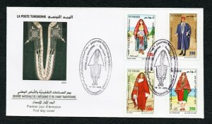 2005 - Tunisia- The Day of Handicrafts and of the National Dress - FDC