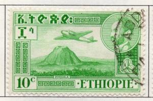 Ethiopia Abyssinia 1947-55 Early Issue Fine Used 10c. 150001