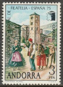 ANDORRA (SPANISH) 86, PHIL. EXHIB. LITTLE FOXING ON GUM  MINT, NH. F-VF. (107)
