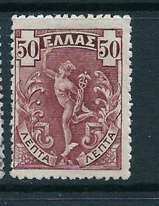 Greece 1901 Scott 174u fvf scv $20.00 Less 70%=$5.99 BIN