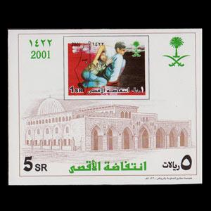 SAUDI ARABIA 2001 - Scott# 1315A S/S Intifada NH