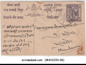 JAIPUR STATE - 1944 1/2a POSTCARD TO MANDAVAR - USED
