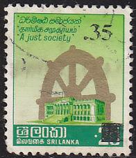 Sri Lanka 572 Used 1980 Parliament & Wheel of Life O/P