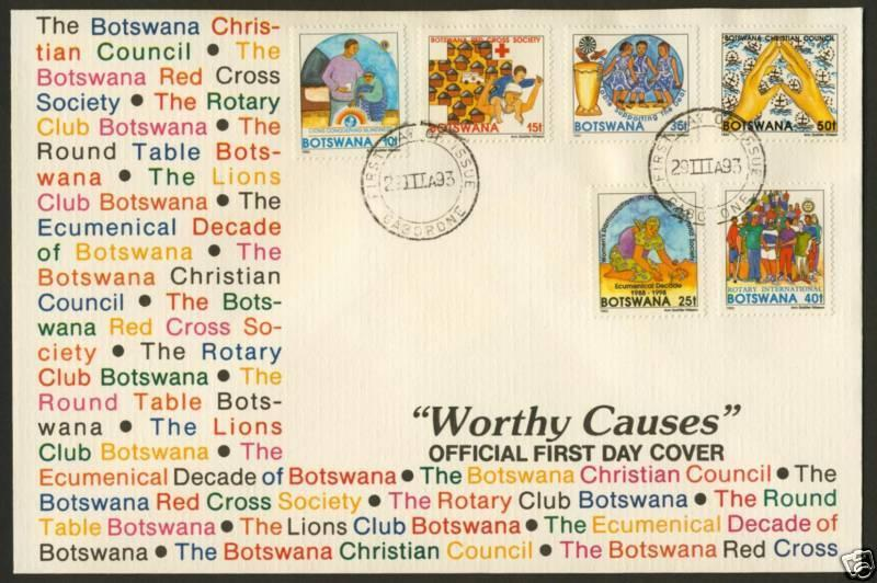 Botswana 544-9 on FDC Worthy Causes, Red Cross, Rotary