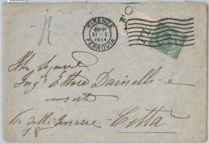 53939  - ITALIA REGNO - Storia Postale: 5 cent. LEONE con interspazio  su  BUSTA
