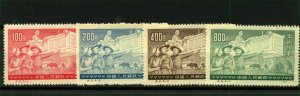 China 1952 Agrarian Reform sg1530/3 cv£50+ (4) Mint Set of Stamps