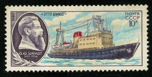 Ship (T-8315)