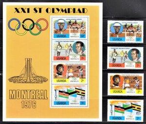 Uganda 1976 Montreal Olympics Scott 151-54a complete set F to VF mint OG NH.