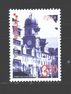 Croatia. 2005. 744. Rijeka city. MNH.