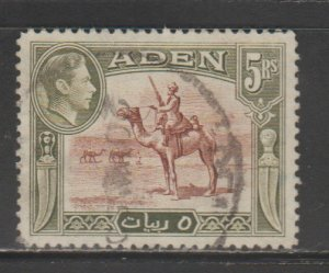 Aden #26 Used
