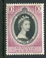 Kedah #82 Mint