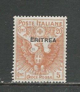 Eritrea Scott catalogue # B3 Unused Hinged See Desc