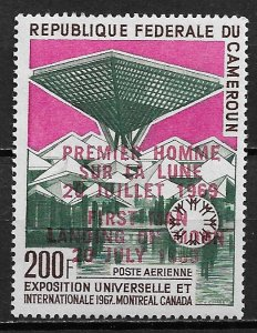 Scare 1967 Cameroun C94 with First Man on Moon overprint MNH SCV$50.00