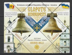 Moldova 2018 Church Bells, joint issue Ukraine MNH Block