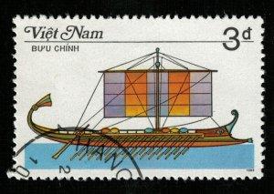 Ship, Vietnam 3d  (TS-998)