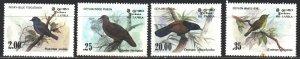 Sri Lanka. 1983. 640-43. Birds, fauna. MVLH.