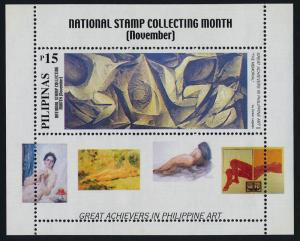 Philippines 2697 MNH Art, National Stamp Collecting Month