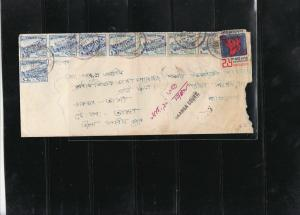 Bangladesh Overprints on Pakistan Stamps Cover ref R17587
