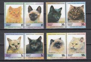 Tuvalu-Nanumea, Scott cat. 29-32 a-b. Various Cats issue. ^