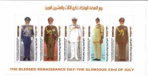 Oman 2010 Renaissance Day Full Sheet Set