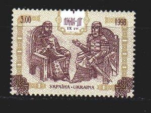 Ukraine. 1998. 262. Princes Askold and Dir. MNH.