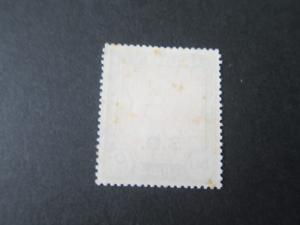 Sudan 1951 Sc O60 MNH