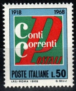 Italy #996 MNH