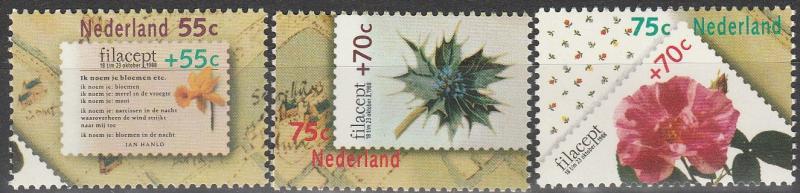 Netherlands #B635-7  MNH   CV $4.45 (S4078)