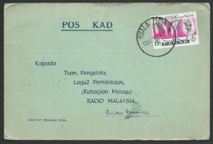 MALAYA PERAK 1966 postcard KUALA LIPIS cds.................................51524
