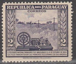 Paraguay #436 MNH   (S7394)