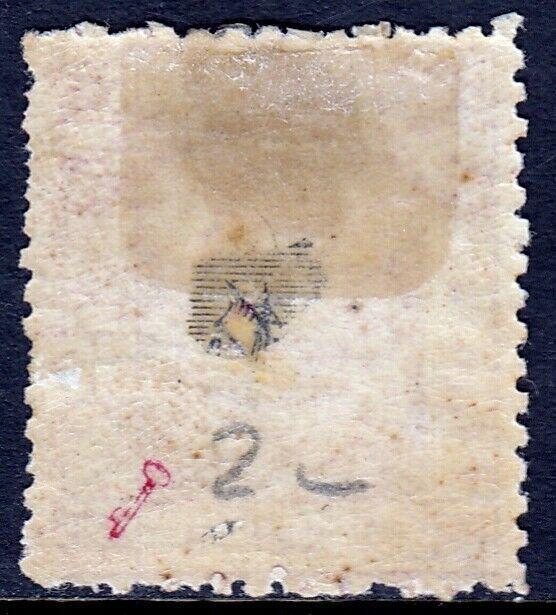 NORTH BORNEO — SCOTT 10 (SG 10) — 1886 2¢ BROWN COAT OF ARMS — MH — SCV $37.50