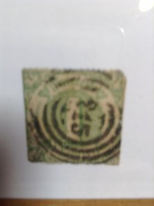 Germany  (Thurn & Taxis) SC #56   Used