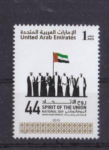 COMPLETE SET From , UAE NATIONAL DAY   All MNH