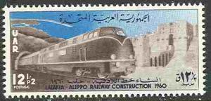 Syria-UAR # 39 Diesel Locomotive (1)  Unused VLH