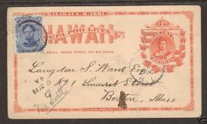 Hawaii Sc 32 on 1886 UX1 Postal Card to Boston
