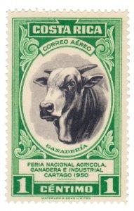 COSTA RICA AIRMAIL STAMP 1950. SCOTT # C197. UNUSED