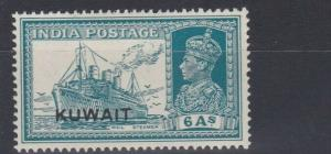 KUWAIT  1939  S G 44  6A   TURQUOISE    MH